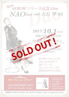 [SOLD OUT] New ALBUM リリース記念 Live