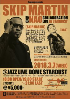 SKIP MARTIN AND NAO COLLABORATION LIVE