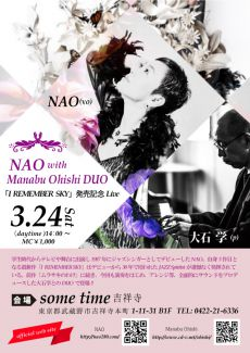 NAO with  Manabu Ohishi DUO 「I REMEMBER SKY」発売記念Live