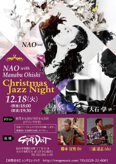 NAO with Manabu Ohishi Christmas Jazz Night